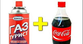 Coca Cola And Propane Makes Sweet Bottle Rocket