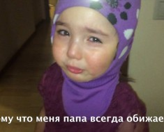 Little Russian Girl Wants To Leave Her Parents And Good To Africa