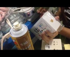How To Fake A Brand New iPhone From China