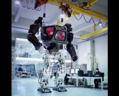 Look At This Real Life-Size Mech!